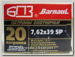 Патрон 7,62х39 БПЗ SP полимер