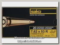 Патрон 7,62х53R Sako 11,7 Hammerhead SP