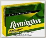 Патрон 8x57 Remington 11,0 MSR Core-Lokt SP