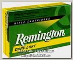 Патрон 9,3x62 Remington 18,5 PSP