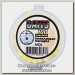 Пенопластовые шарики 100 Поклевок мед 30мл