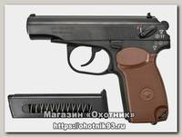 Пистолет Baikal МР 79 9ТМ Макарыч 10 местный. 9мм P.A. ОООП