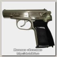 Пистолет Baikal МР 80 13Т 45Rubber Nickel ОООП