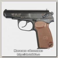 Пистолет Baikal МР 80 13Т 45Rubber подарочный ОООП