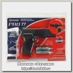 Пистолет Crosman PRO77 Kit пули очки баллончики