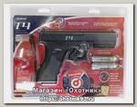 Пистолет Crosman T4 Kit пули баллончики очки мишени