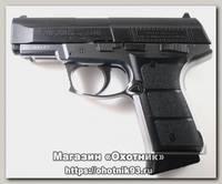 Пистолет Daisy 5501 4,5мм металл пластик