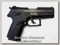 Пистолет Grand Power T11 10х28 1 магазин ЗИД ОООП
