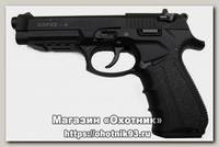 Пистолет Хорхе-4 11х22Т ОООП