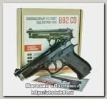 Пистолет Курс-С Beretta 92-CO 10ТК охолощенный черный