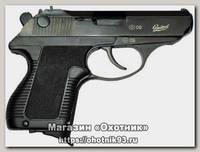 Пистолет МР 78 9TМ ОООП 9мм P.A.