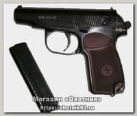 Пистолет МР 79 9Т мм К.М. Макарыч 10мест
