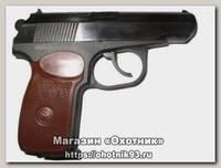 Пистолет МР 80 13Т .45Rubber юбилейный ОООП