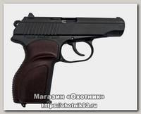 Пистолет П-М17Т 9РА исп 01 ОООП рукоятка дозор