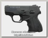 Пистолет Stalker 9мм Р.А. ОООП