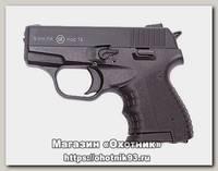 Пистолет Т-6 9мм ОООП