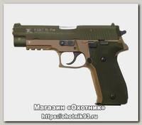 Пистолет Техкрим Р226Т ТК-Pro 10х28 SIG-Sauer green ОООП