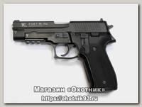 Пистолет Техкрим Р226Т ТК-Pro 10х28 SIG-Sauer black ОООП