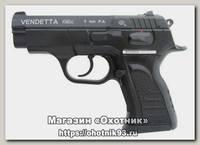 Пистолет Vendetta 9мм P.A. ОООП