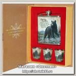 Подарочный набор Сима Ленд Медведь фляжка 3 стопки