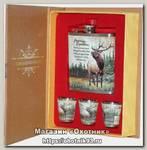 Подарочный набор Сима Ленд Олень фляжка+3 стопки 210мл