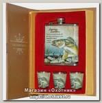 Подарочный набор Сима Ленд Рыба фляжка 240мл 3 стопки