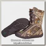 Полусапоги Muck Boot Pursuit shadow mid realtree р.42 (9)