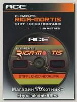 Поводковый материал Ace Riga mortis hooklink 20lb 20м черный