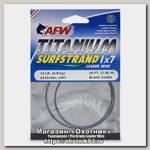 Поводковый материал AFW Titanium surfstrand black 3,05м 6,1кг
