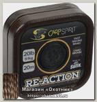 Поводковый материал Carp Spirit Re-Action 20м 20lb 9,1кг коричневый