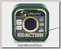 Поводковый материал Carp Spirit Re-Action 20м 35lb 15,9кг зеленый