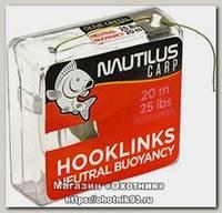 Поводковый материал Nautilus Neutral buoyancy 20м 15Ib olive green