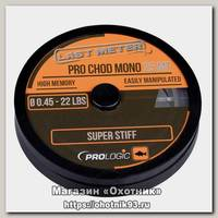Поводковый материал Prologic Pro chod mono 20lbs 25м 0,45 clear
