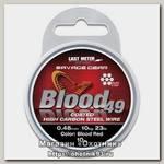 Поводковый материал Savage Gear Blood 49 0.48мм 11кг 24lb coated red 10м