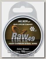 Поводковый материал Savage Gear raw 49 0,45мм 35lbs 16кг uncoated brown 10м