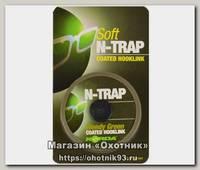 Поводочный материал Korda N Trap soft weedy green 20lbs