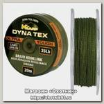 Поводочный материал Trabucco K-Karp Dyna tex xtra tough camo green 20м 35Lb