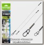 Поводок Hitfish Titanium leader 150мм 12,6кг d 0,35 2шт