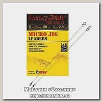 Поводок Lucky John Pro series micro jig оснащ вертл и застёж нахлыст 2