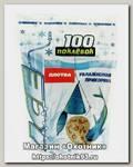 Прикормка 100 Поклевок Ice плотва 500гр