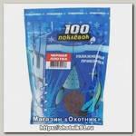 Прикормка 100 Поклевок Ice плотва черная 500гр