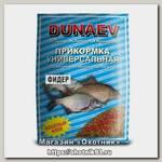 Прикормка Dunaev классика 0,9кг фидер универсальная
