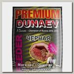 Прикормка Dunaev-Premium 1кг фидер черная