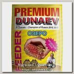 Прикормка Dunaev-Premium 1кг фидер озеро