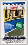 Прикормка Dynamit Baits Hi-Attract моллюск зеленая 900гр