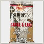 Прикормка Dynamite Baits Silver X 1кг канал-озеро