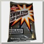 Прикормка Dynamite Baits Swim stim 900гр черная