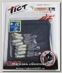 Приманка Tict Brilliant червь 2 C-14 8шт