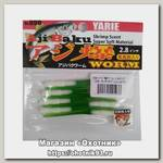 Приманка Yarie №690 Aji Baku Worm 2.8 34L