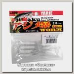 Приманка Yarie №690 Aji Baku Worm 2.8 41P